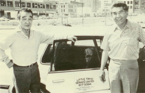 Rusty Kimura and Sam Isomoto longtime coordinator of Little tokyo service center