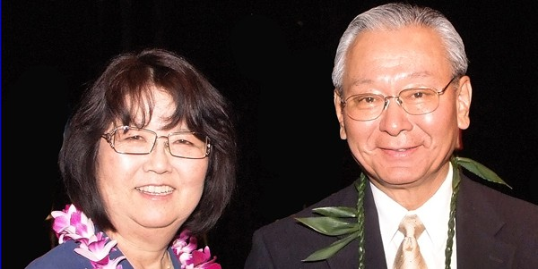 Special Budokan Campaign Honors Bill and Ruth Watanabe