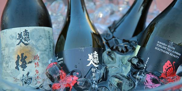 12th Annual Sake & Food Tasting Event