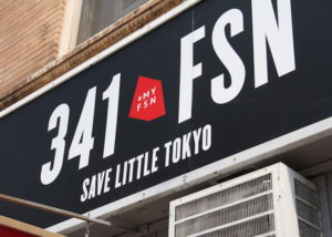 LTSC to activate the 341 FSN space