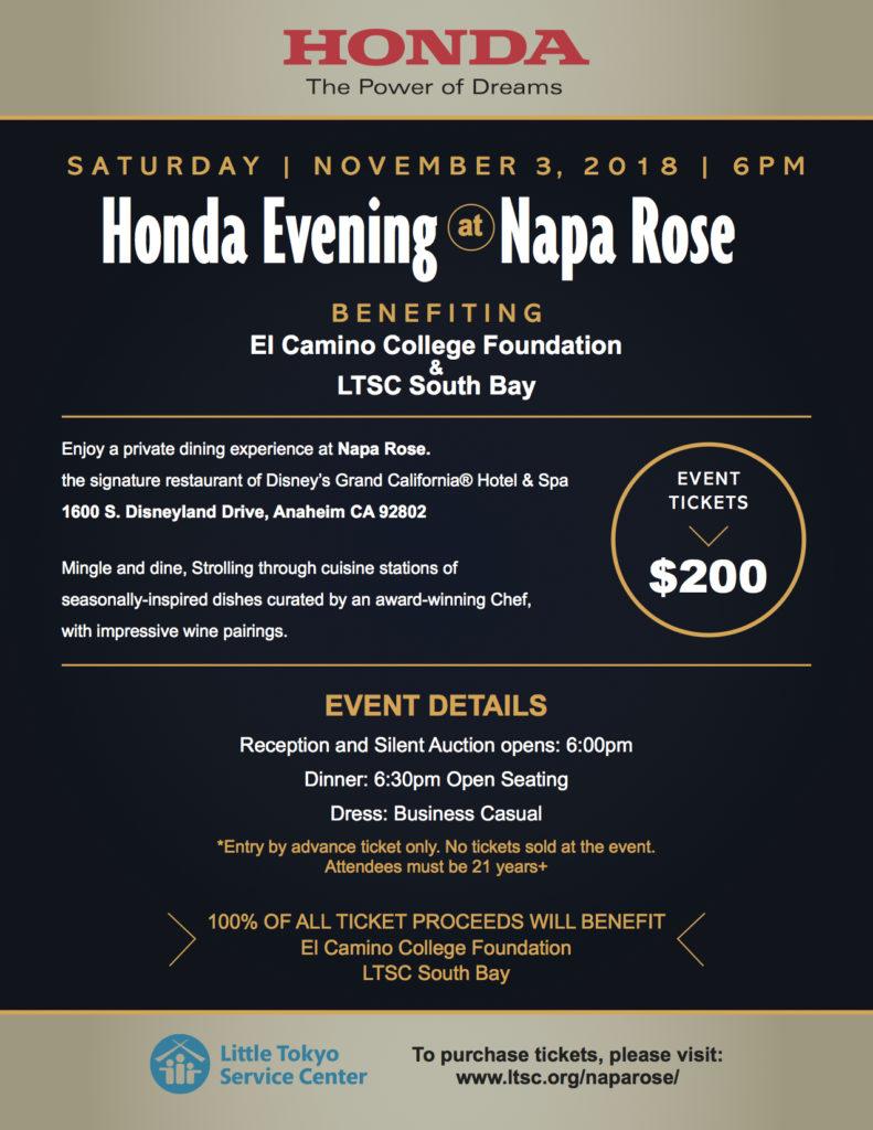 Honda Evening at Napa Rose