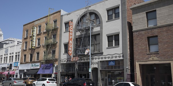 Community Creates Investment Fund to Protect Little Tokyo