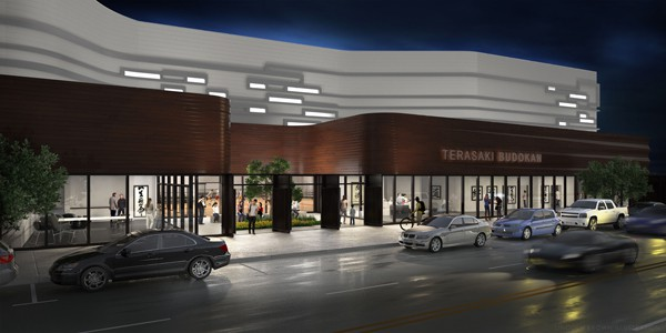 Budokan Wins Project Reinvest Grant
