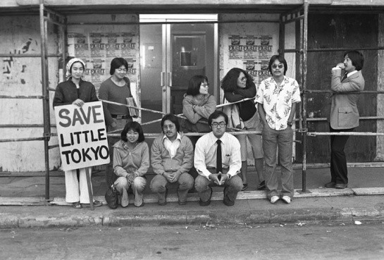 The Little Tokyo People's Rights Organization (Evelyn: back row, third from left)