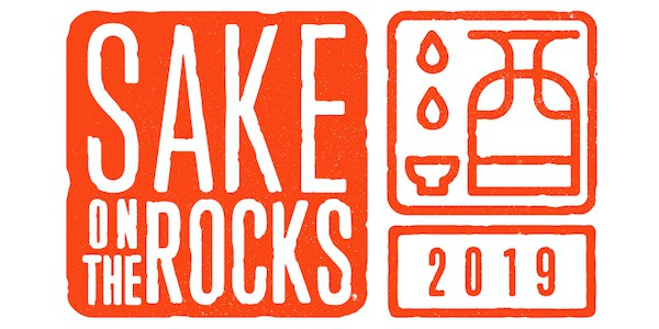 Save the Date for Sake on the Rocks