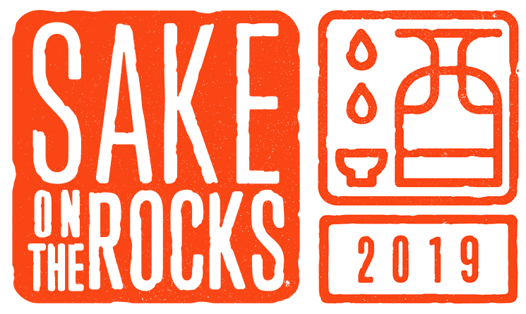 13th Annual Sake on the Rocks