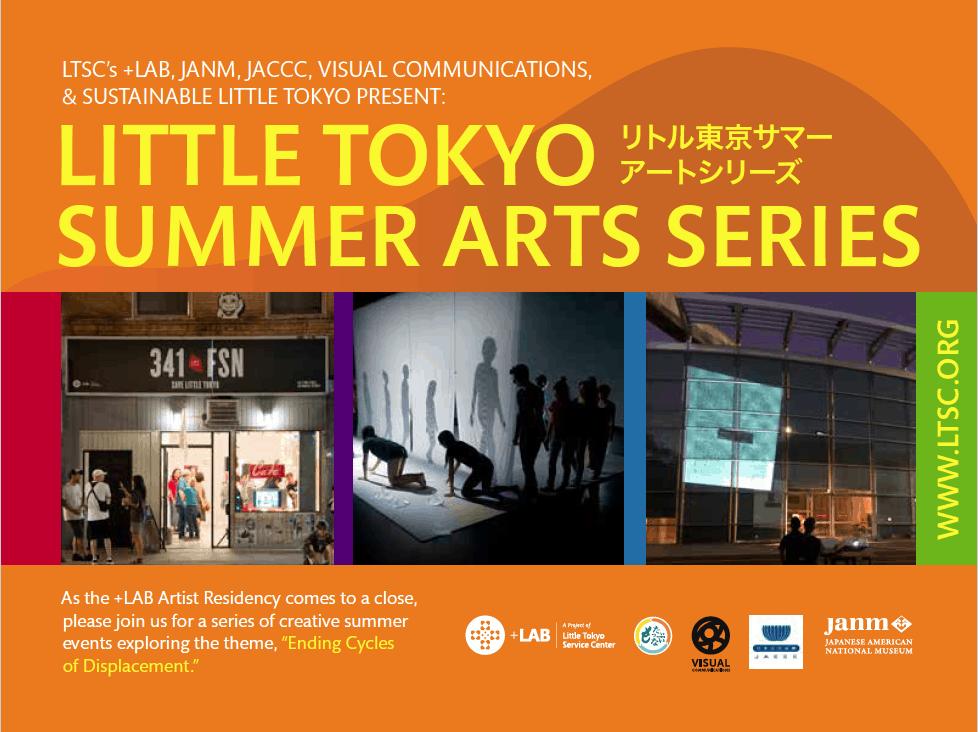 Little Tokyo Summer Arts Series