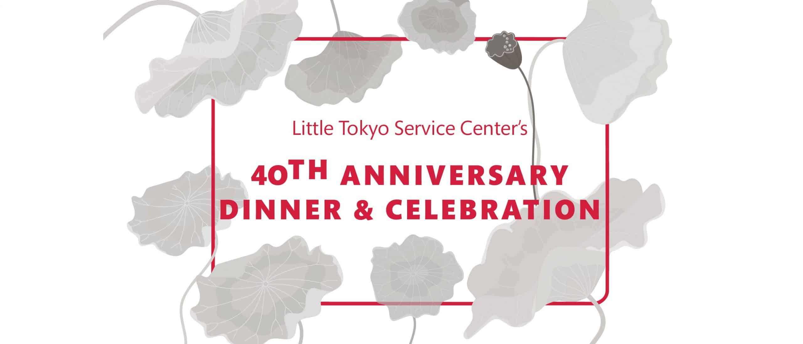 Save the Date: LTSC Celebrates 40 Years