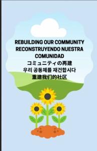 ReadRebuilding Our Community!