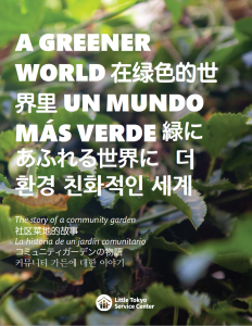 'A Greener World' publication cover