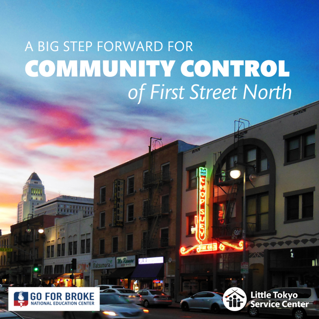 picture of sunset on first street with the title text, a big step forward for community control of first street north