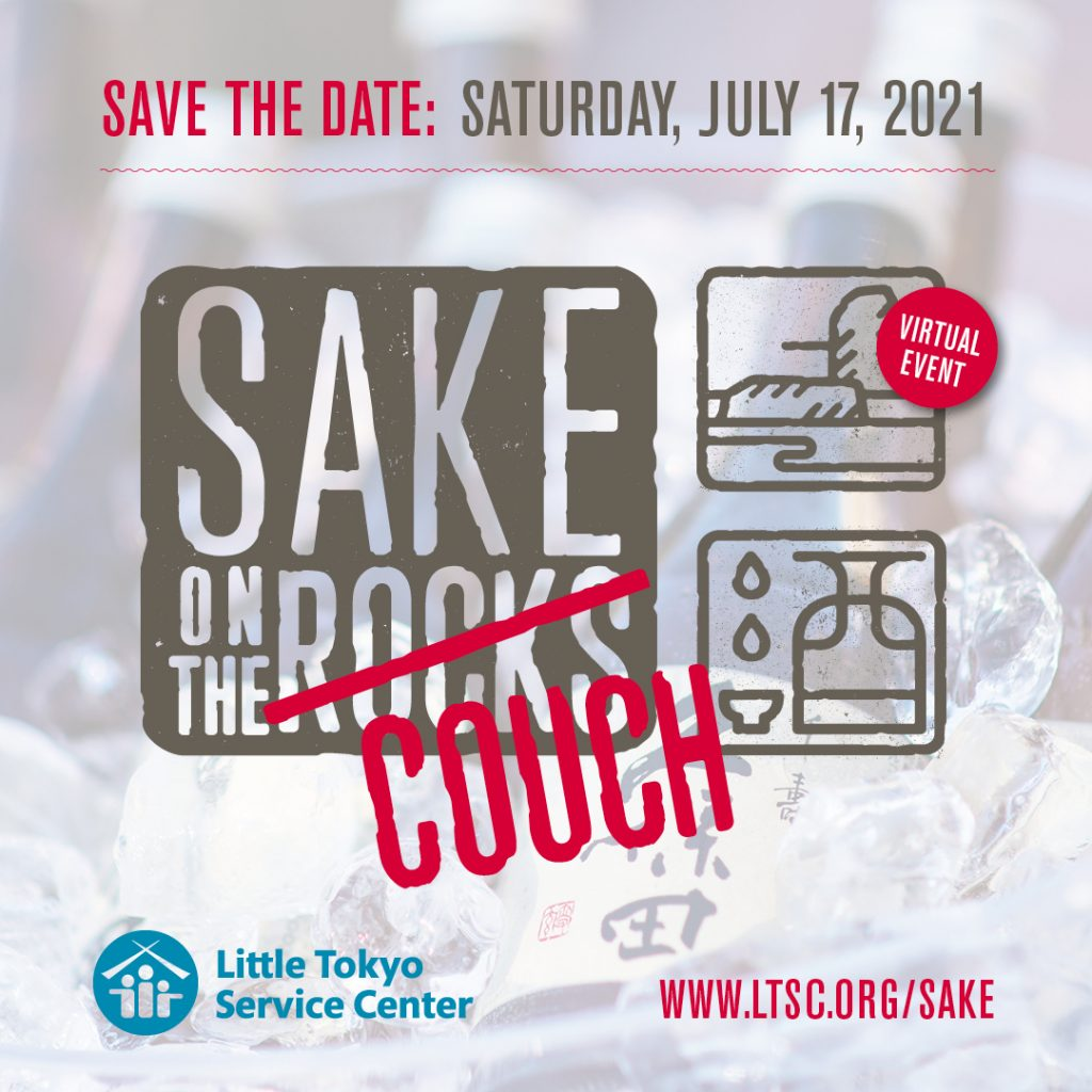 sake on the couch save the date flier