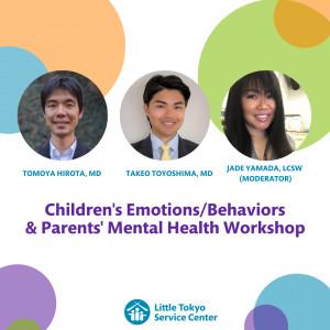 flyer for Parents' mental health workshop