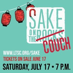 sake on the couch ad