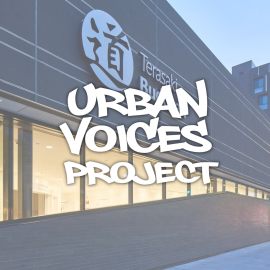 urban voices project logo